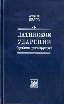 Словарь Даля Фразеологизмы